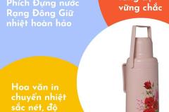 phich-giu-nhiet-rang-dong-rd-2035-n6x2-2l-in-logo-2