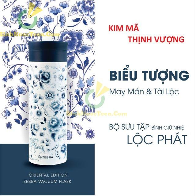 Bình Giữ Nhiệt ZEBRA - 112906 Kim Mã Thịnh Vượng 450ml - Lộc Phát 6